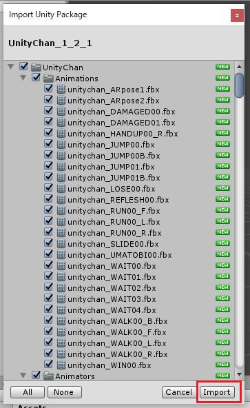 UnityChanモデルデータのインポート画面
