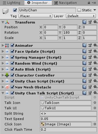 ユニティちゃんRPGのUnityChanTalkScriptの設定