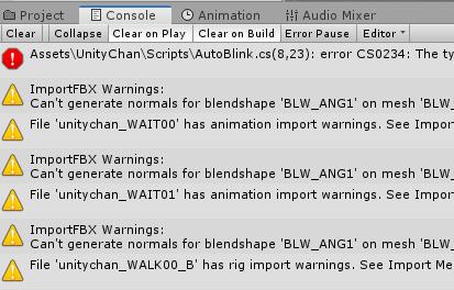 UnityChanモデルパッケージのインポートによって出たエラーや警告表示
