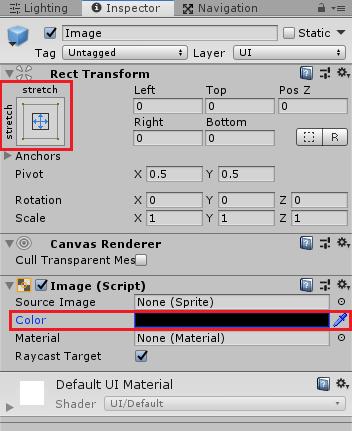 ユニティちゃんRPGのフェード画像のインスペクタ