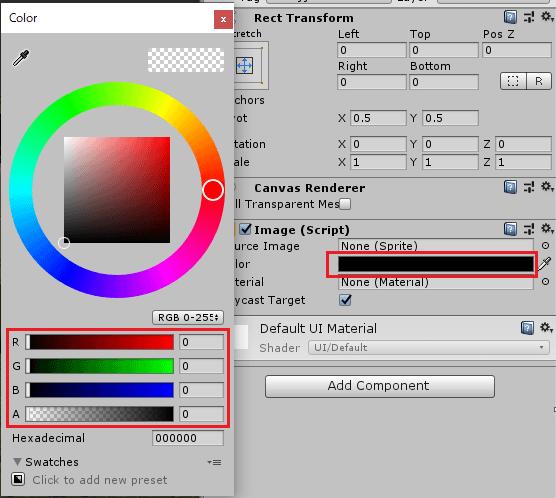 ユニティちゃんRPGのフェード画像のColorの設定