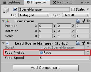 ユニティちゃんRPGのLoadSceneManagerにFadeプレハブを設定