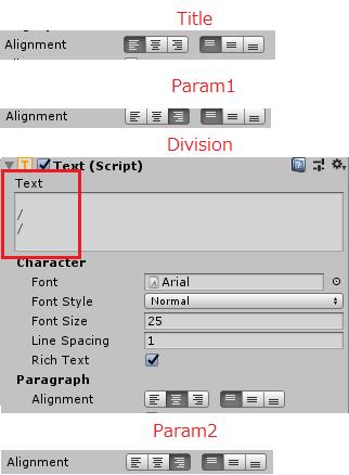 ユニティちゃんRPGのStatusParamPanelの子要素のTextのAlignment