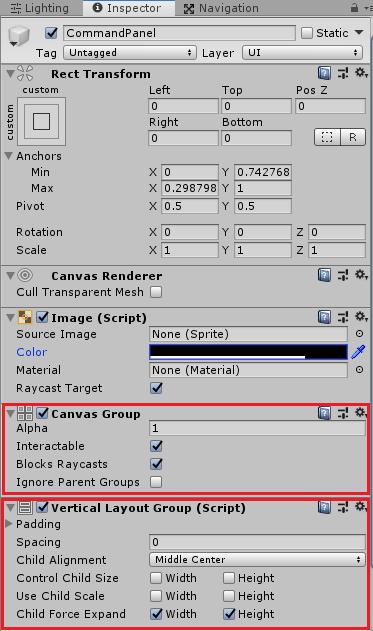 ユニティちゃんRPGのCommandPanelにコンポーネントを追加する