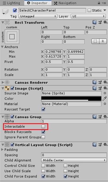 ユニティちゃんRPGのSelectCharacterPanelのインスペクタ