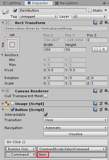 ユニティちゃんRPGのアイテムコマンドの選択ボタンのインスペクタ