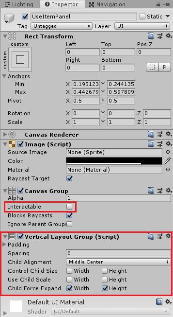 ユニティちゃんRPGのUseItemPanelのインスペクタの設定