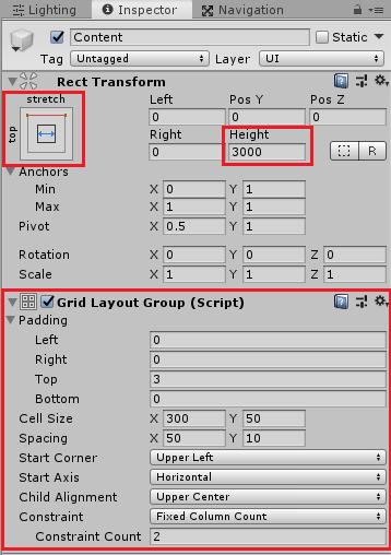 ユニティちゃんRPGのItemPanelの子要素のContentの設定