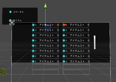 ユニティちゃんRPGのItemPanelの子要素にItemPanelButtonを並べてみた画像