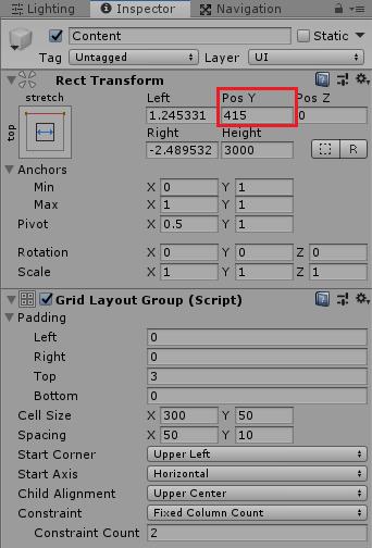 ユニティちゃんRPGのContentをドラッグした後のPos Yの値を調べる