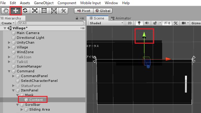 ユニティちゃんRPGのItemPanel子要素のContentをMoveToolで移動させる