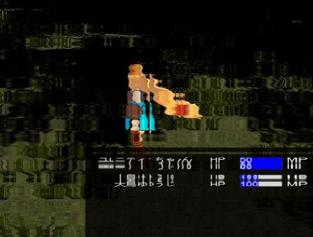 ユニティちゃんRPGのUIを試しにカメラの前にして歪みを生じさせたサンプル