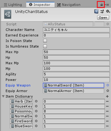 UnityChanStatusのインスペクタで鍵マークを押す
