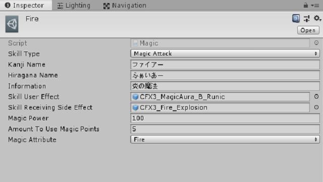アイキャッチユニティちゃんのRPGの戦闘で使用するスキルデータの作成