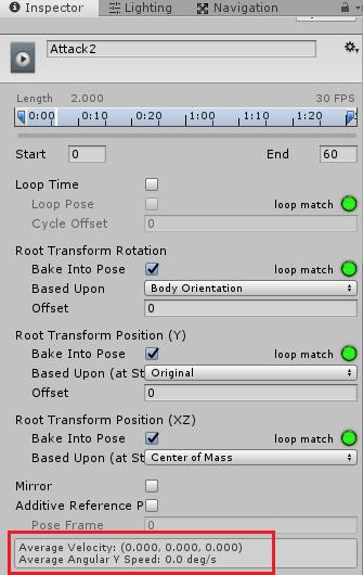 ユニティちゃんRPGのElfのアニメーションクリップのBakeIntoPoseにチェックを入れる