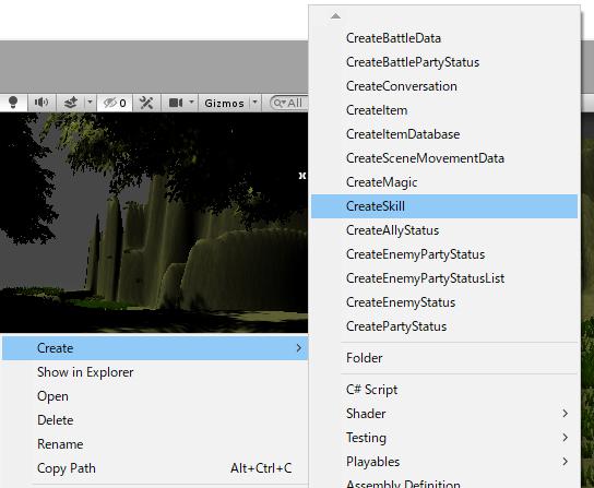 ユニティちゃんRPGでスキルのアセットファイルを作成する
