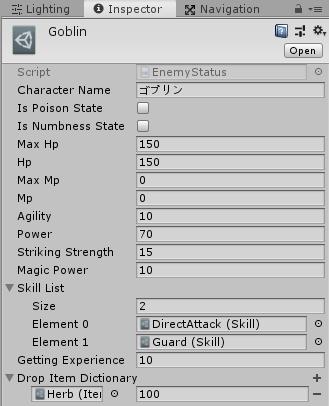 ユニティちゃんRPGのゴブリンのステータスにスキルを設定する