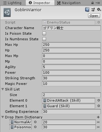 ユニティちゃんRPGのゴブリン戦士のステータスにスキルを設定する