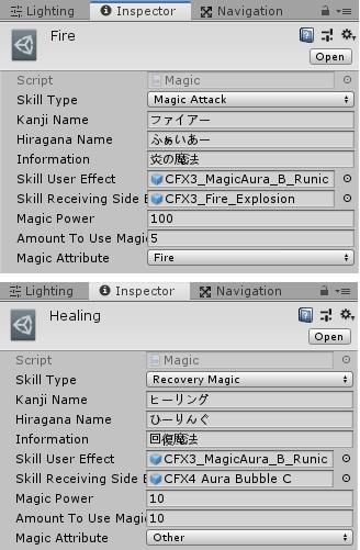 ユニティちゃんRPGのFireとHealingデータ