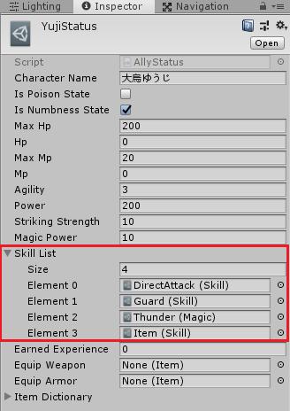 ゆにてぃちゃんRPGの大鳥ゆうじのステータスにスキルを設定する