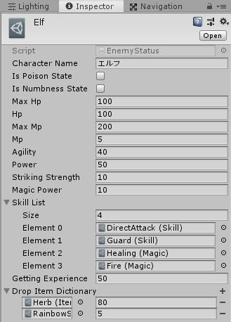 ユニティちゃんRPGのElfのステータスにスキルを設定する