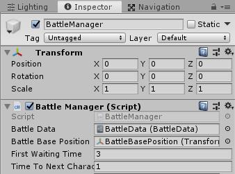 ユニティちゃんRPGのBattleManagerのインスペクタの設定