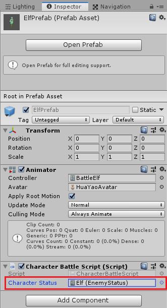 ユニティちゃんRPGのElfPrefabに取り付けたCharacterBattleScriptのインスペクタの設定