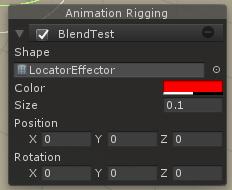 UnityのAnimationRiggingのエフェクターの設定をしてシーンビューで変化を確認出来る