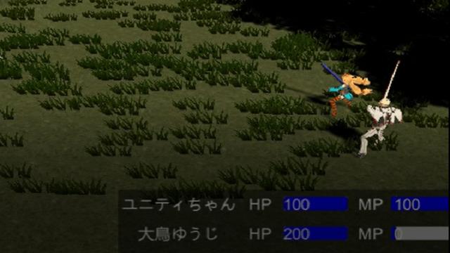 アイキャッチユニティちゃんのRPGで装備している武器をインスタンス化する