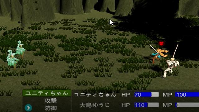 アイキャッチユニティちゃんのRPGで選択時のキャラクターの頭上にアイコンを表示