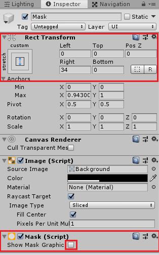 ユニティちゃんRPGのMagicOrItemPanel子要素のMaskのインスペクタ