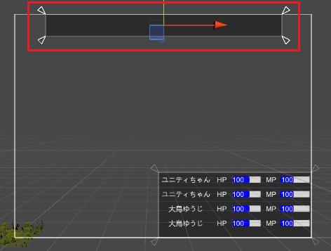 ユニティちゃんRPGのMessagePanelの位置とサイズ