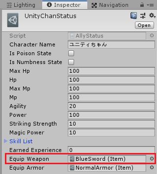 ユニティちゃんRPGのユニティちゃんにBlueSwordを装備させる