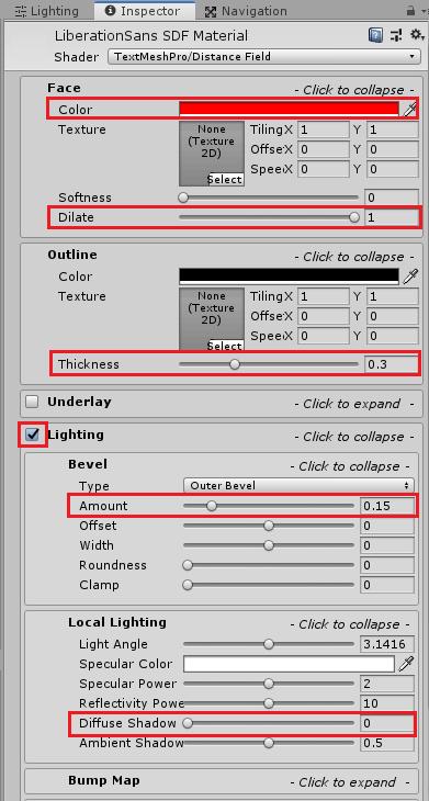 ユニティちゃんRPGで使用するDamageSDFの子要素のマテリアルの設定