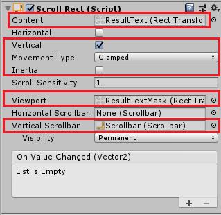 ユニティちゃんRPGのResultPanel子要素のScrollbarのScrollRectの設定
