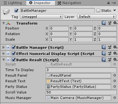 ユニティちゃんRPGのBattleResultのインスペクタの設定