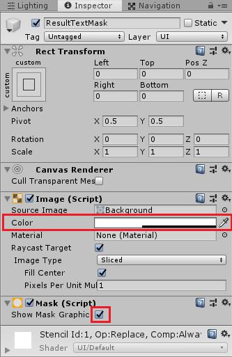ユニティちゃんRPGのResultPanel子要素のResultTextMaskのインスペクタ
