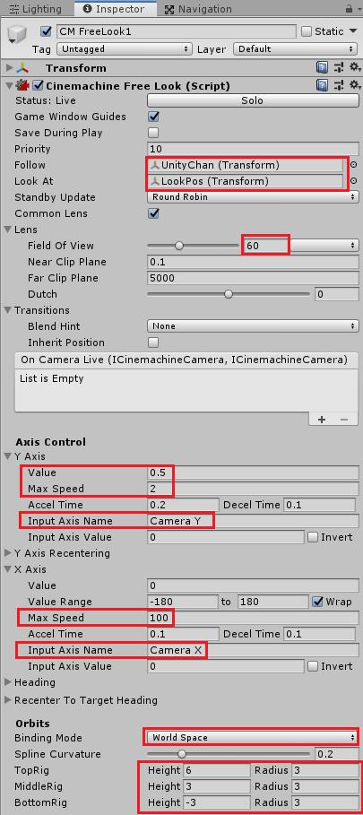 ユニティちゃんRPGのCM FreeLook1のインスペクタ