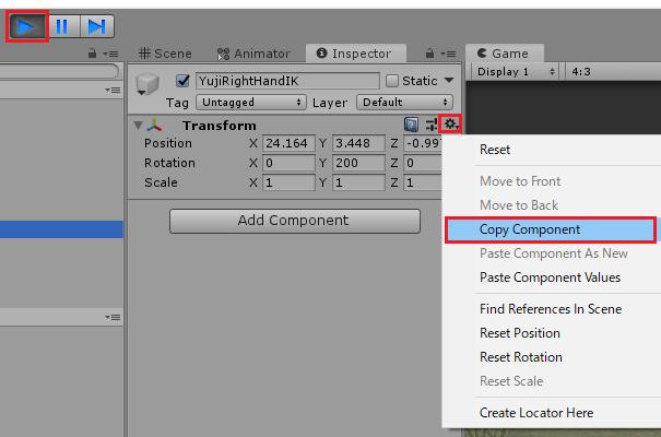 ユニティちゃんRPGのタイトルシーンでIKの決定した位置をコピー