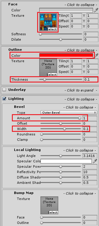 ユニティちゃんRPGのタイトルロゴのExtra Settingsの設定