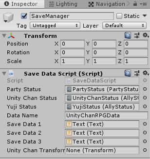 ユニティちゃんRPGのSaveDataScriptの設定