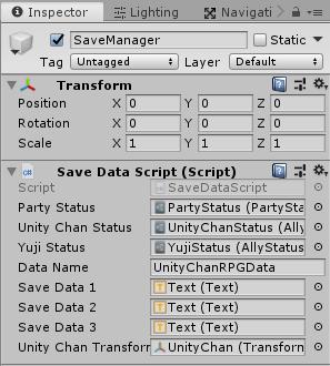 ユニティちゃんRPGのWorldMapシーンのSaveDataScriptの設定