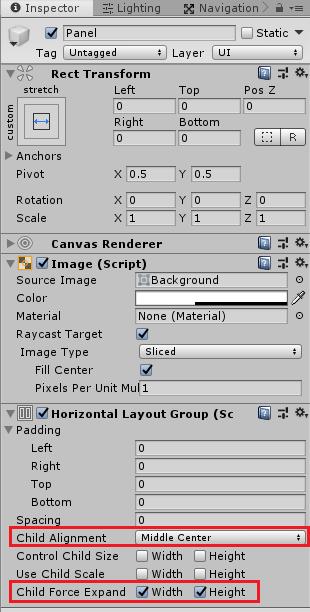 ユニティちゃんRPGのConfirmationPanelの子要素のPanelの設定