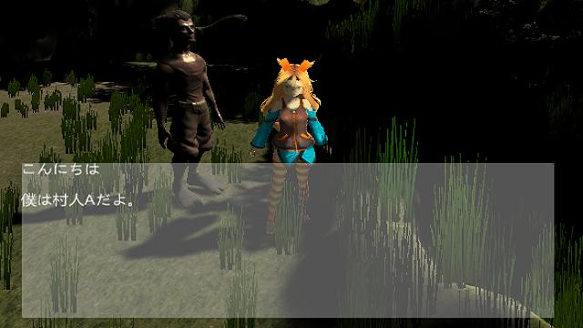 アイキャッチユニティちゃんRPGで村人と会話する