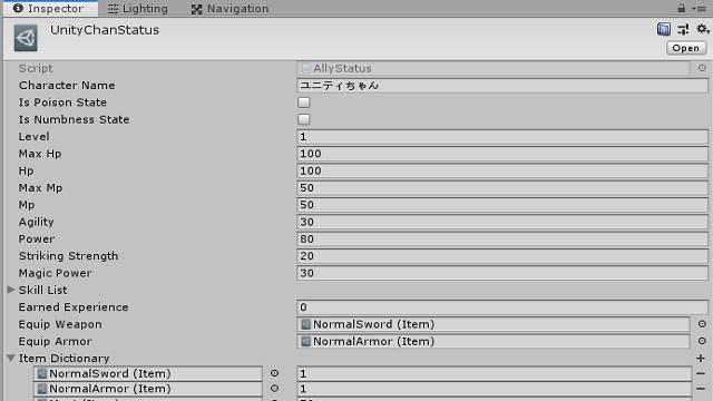 アイキャッチユニティちゃんRPGのステータスデータの作成