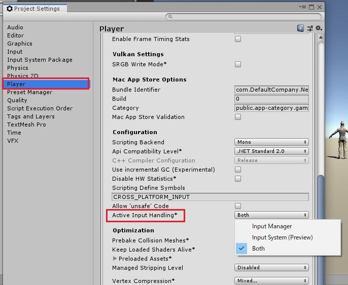 UnityのInputManagerとInputSystemの切り替え設定