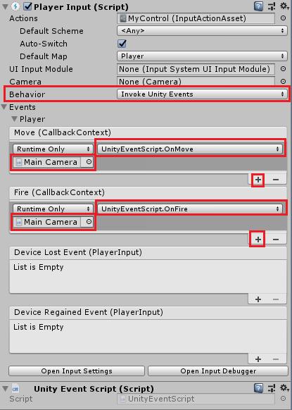 UnityのInputySystemのPlayerInputでBehaviourがInvoke Unity Eventの時の設定