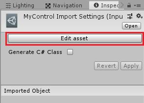 UnityのInputSystemのアクション設定ファイルのEdit assetボタン