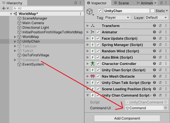 ユニティちゃんのRPGでWorldMapシーンのユニティちゃんのUnityChanCommandScriptにCommandUIを設定する