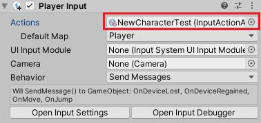 OpenCharacterController用のPlayer Input設定